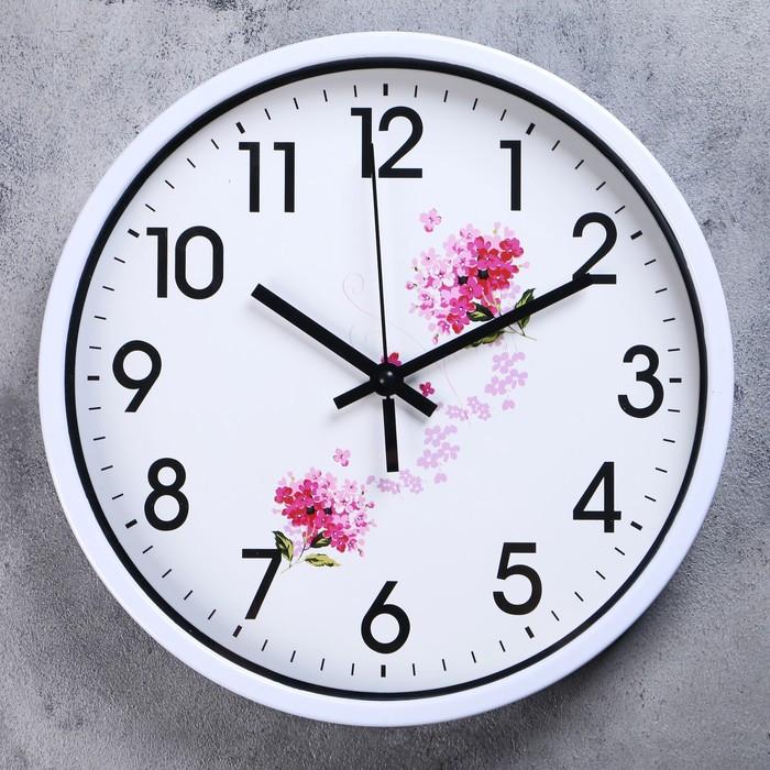 """Часы настенные, серия: Классика, """"Делебио"""" d=30 см, плавный ход"""