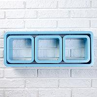 Набор настенных полок 1+3, голубые (большая 75*26см, 3 малых 20*20см), фото 1