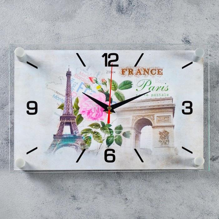 """Часы настенные, серия: Город, """"Paris"""", 20х30 см"""