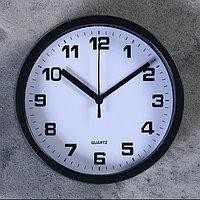 """Часы настенные, серия: Классика, """"Эмбер"""",  d=20 см, 1 АА,  плавный ход, фото 1"""