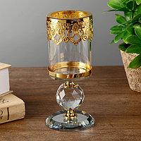 """Подсвечник стекло на 1 свечу """"Шар кристалл и золотые узоры"""" 16х6,3х6,3 см, фото 1"""