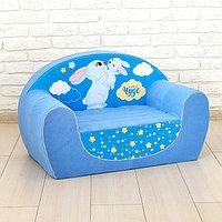 Мягкая игрушка-диван «Зайчики», цвет синий