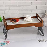 """Столик для завтрака складной """"Лофт 2"""", 52×37×29 см, с ручками, орех"""