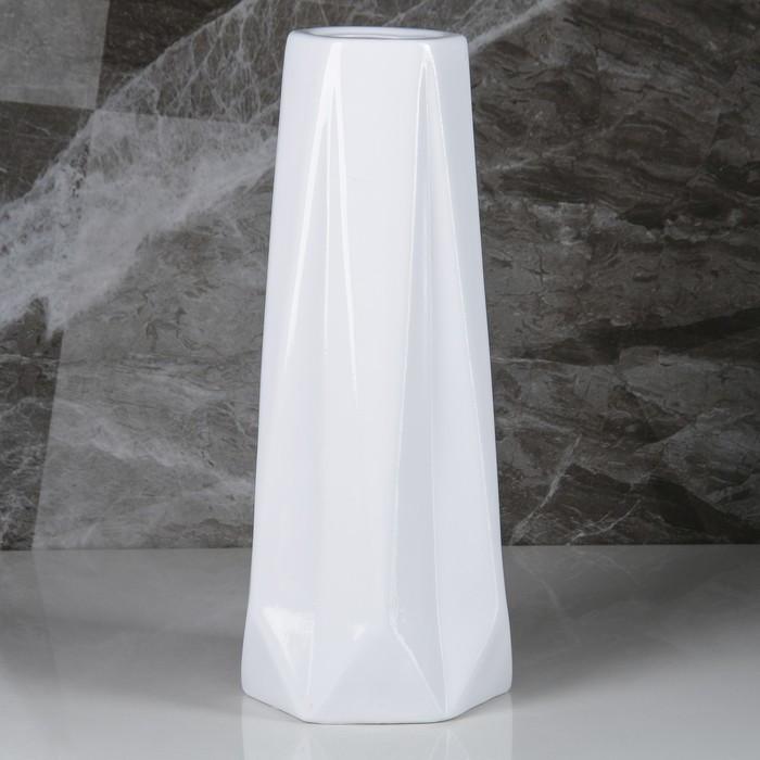 "Ваза настольная ""Марокко"", белый цвет, 34 см"