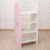 Стеллаж «Маленькая принцесса» белый+розовый, 540×400×1200 мм