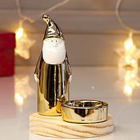 """Сувенир керамика, дерево подсвечник """"Дед Мороз"""" золото 13,5х10х10 см"""