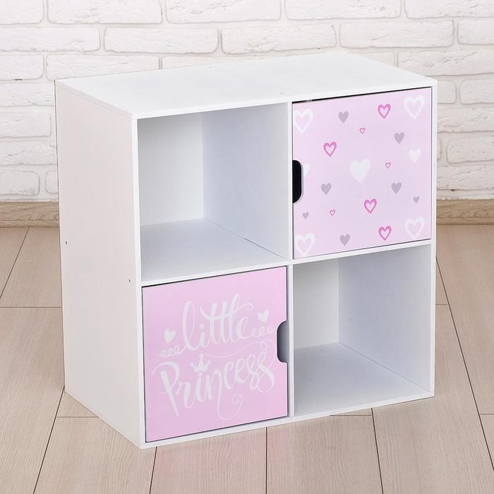 Стеллаж с дверцами Little Princess, цвет белый, 60х60 см