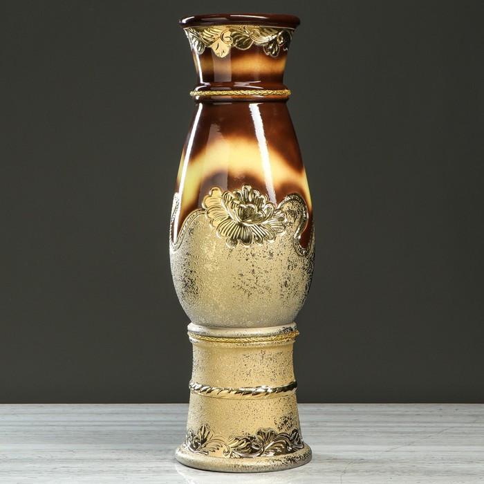 """Ваза напольная """"Осень"""" цвет золотистый, 66 см, микс"""