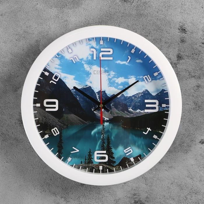 """Часы настенные, серия: Природа, """"Горное озеро"""", 28х28 см"""