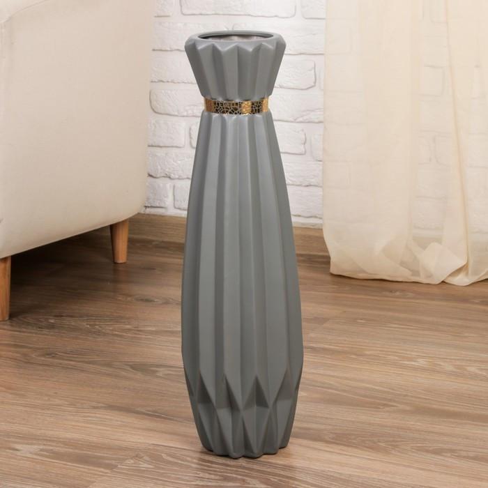 """Ваза керамика напольная """"Геометрия люкс"""" 60 см фигурная серая (диаметр узкой части 9 см)"""