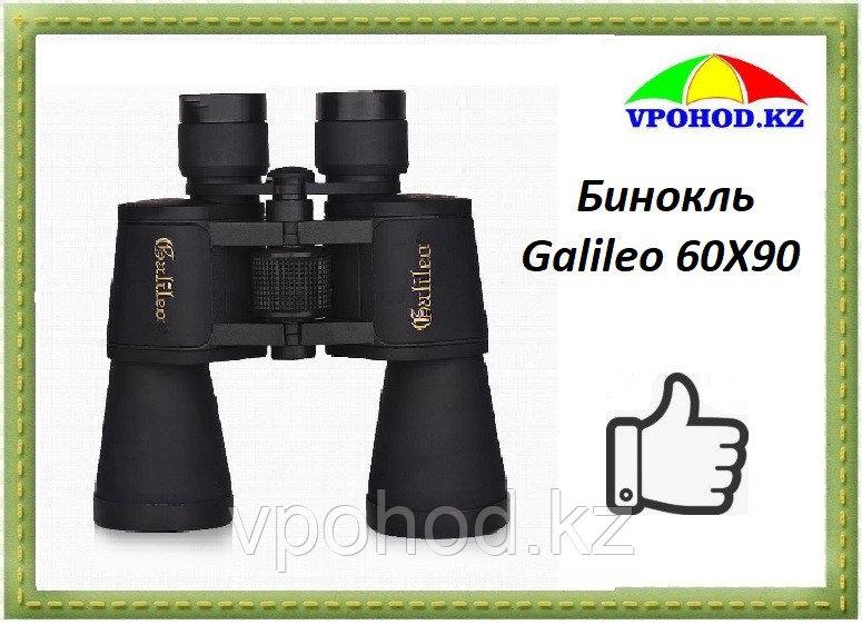 Бинокль Galileo 60Х90