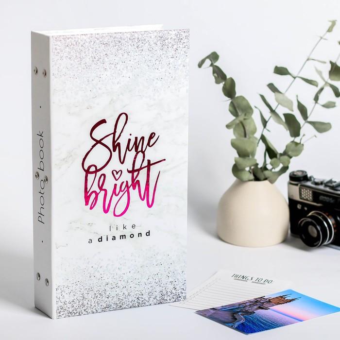 Фотоальбом Shine bright, 300 фото