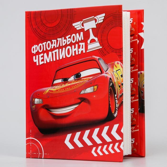 """Фотоальбом на 100 фото """"Фотоальбом чемпиона"""", Тачки"""