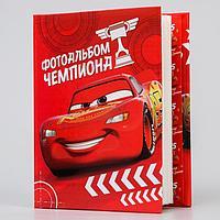 """Фотоальбом на 100 фото """"Фотоальбом чемпиона"""", Тачки, фото 1"""