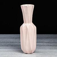 """Ваза настольная """"Оригами 2"""" розовая, 28 см, фото 1"""