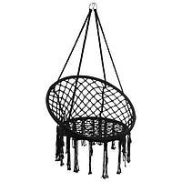 Гамак-кресло подвесное плетёное, 80 х 80 х 120 см, цвет чёрный