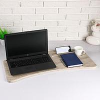 Подставка для ноутбука радиусная, 760х16х390, Сакура МДФ