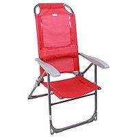 Кресло-шезлонг складное К2, 75 x 59 x 109 см, гранатовый