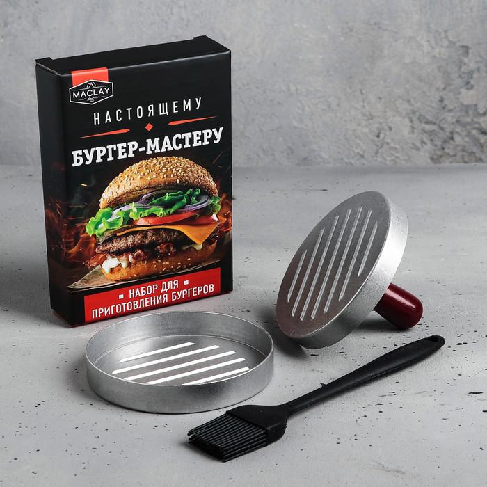 Набор для приготовления бургеров «Бургер-мастер»: кисточка, форма, рецепты - фото 1