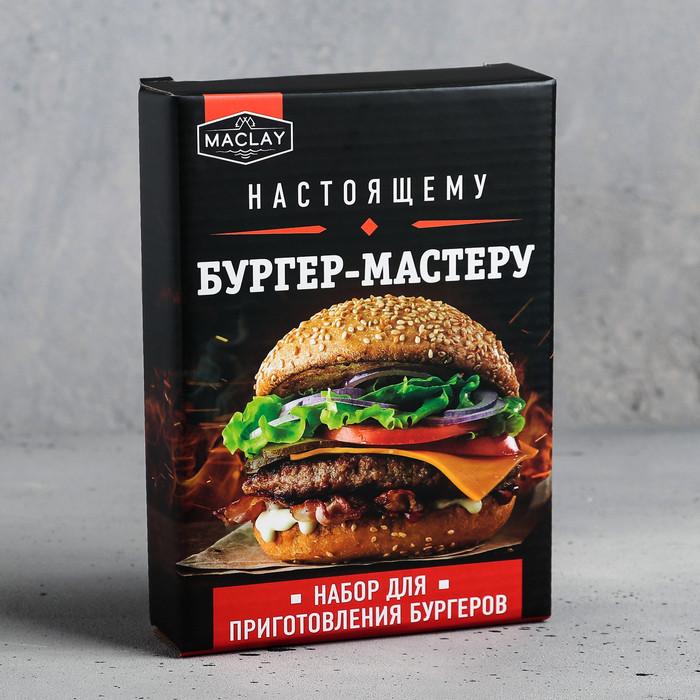 Набор для приготовления бургеров «Бургер-мастер»: кисточка, форма, рецепты - фото 3