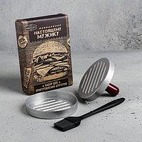 Набор для приготовления бургеров «Настоящему мужику»: кисточка, форма, рецепты, фото 1