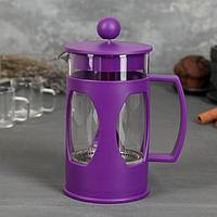 Френч-пресс «Оливер», 600 мл, цвет фиолетовый