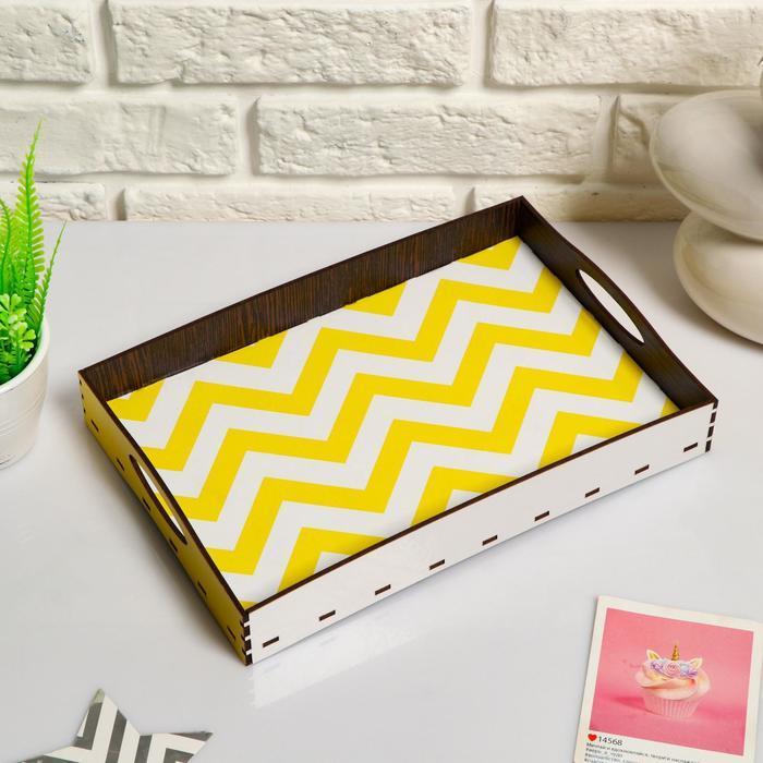 """Поднос с ручками """"Желтая геометрия"""", деревянный, 30,4х20,4х4,7см"""