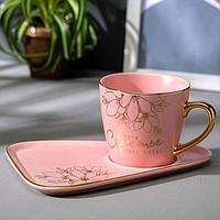 """Набор """"Впусти счастье"""", розовый., кружка 200 мл, блюдце, фото 1"""