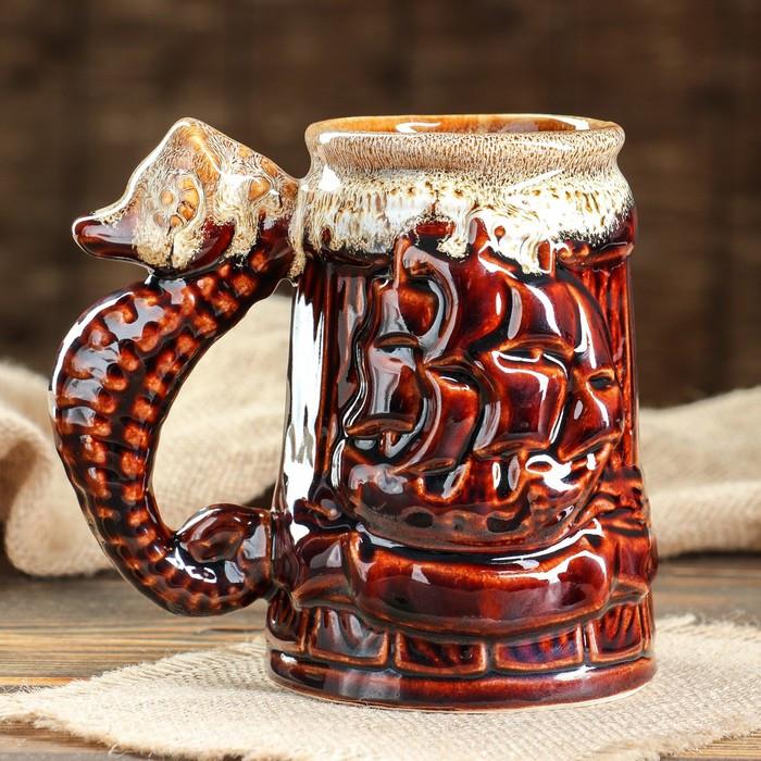 "Кружка для пива ""Парусник"" 0,8 л, микс"