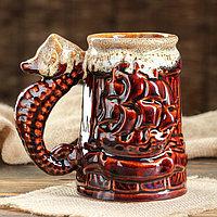 "Кружка для пива ""Парусник"" 0,8 л, микс, фото 1"