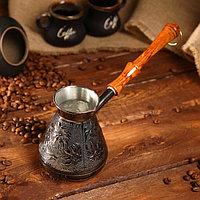 Турка для кофе медная «Ромашка», 0,4 л