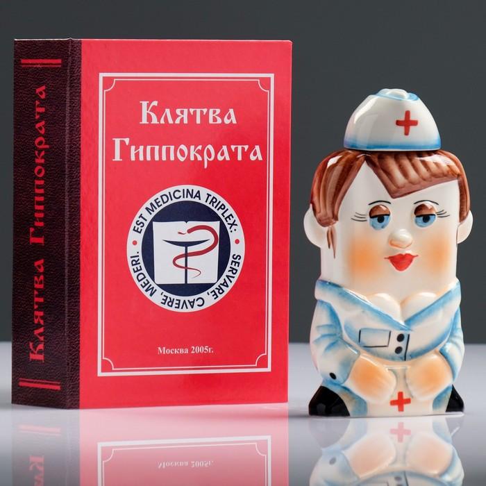 Штоф фарфоровый «Медсестра», 0.35 л, в упаковке книге