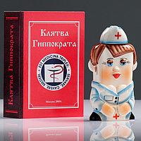 Штоф фарфоровый «Медсестра», 0.35 л, в упаковке книге, фото 1