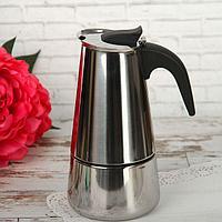 Кофеварка гейзерная «Стиль», на 6 чашек