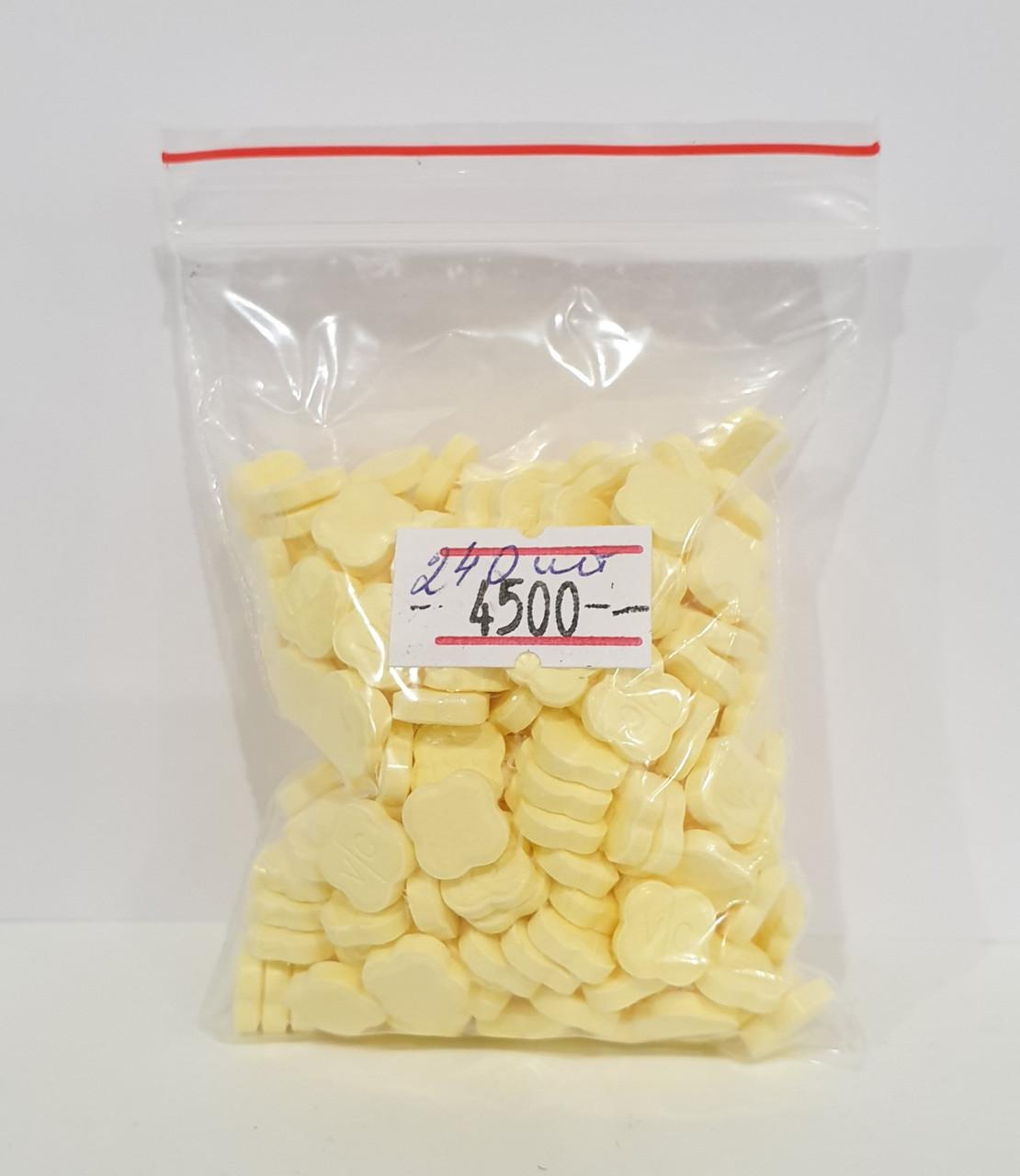 Желтые таблетки ( Дексаметазон) 240 таблеток ( noxa 20)