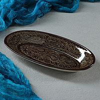Селёдочница, риштанская роспись, 24 см, коричневая