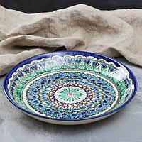 Ляган круглый «Риштан», 25 см, сине-зелёный орнамент, фото 1
