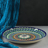 Ляган круглый «Риштан», 36 см, зелёно-синий, фото 1