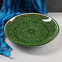Ляган круглый, 31 см, риштанская роспись, зелёный, фото 1