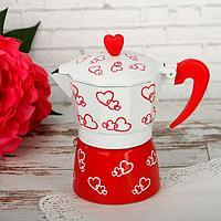 Кофеварка гейзерная «Сердца», на 3 чашки