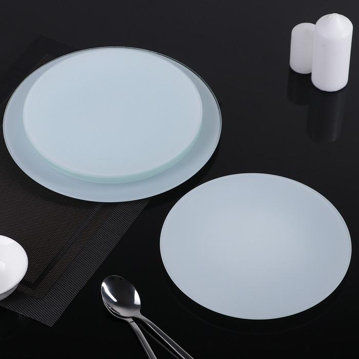 Сервиз столовый, 7 предметов: 1 шт 32 см, 6 шт 18 см, цвет белый, подарочная упаковка