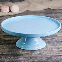 """Подставка для торта 27,5 см """"Нюд"""", цвет голубой, фото 1"""