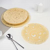 """Сервиз столовый """"Марокко"""", 7 предметов: 1 шт 32 см, 6 шт 18 см, цвет бежевый, подарочная упаковка, фото 1"""