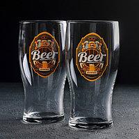 "Набор бокалов для пива 500 мл ""Пейте пиво"", 2 шт, рисунок МИКС, фото 1"