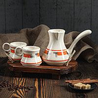 """Кофейный набор """"Абстракция"""", 3 предмета, турка 0,75 л, чашка 250 мл"""