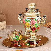Набор «Цветы на золотом», жёлудь, 3 предмета, самовар 3 л, заварочный чайник 0,7 л, поднос