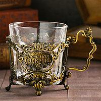 Подстаканник мини «Любимая свекровь», со стаканом, фото 1