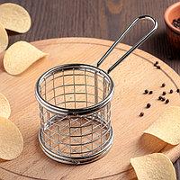 """Корзинка для картофеля фри """"Честер"""", крупная сетка"""