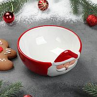 Салатник «Дедушка Мороз», d=14 см