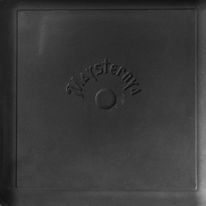 Сковорода чугунная квадрат гриль, 350 х 350 х 40 мм, премиум набор - фото 4
